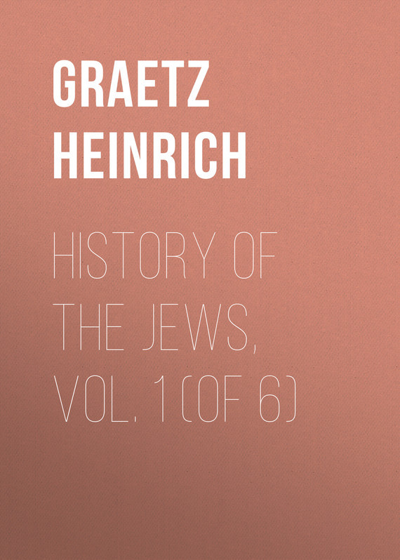 Graetz Heinrich History of the Jews, Vol. 1 (of 6) samuel richardson clarissa or the history of a young lady vol 6