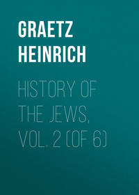 - History of the Jews, Vol. 2 (of 6)