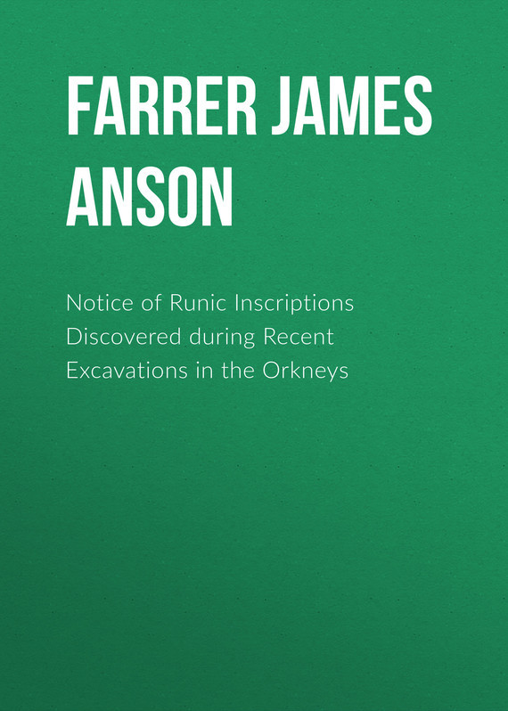 Farrer James Anson Notice of Runic Inscriptions Discovered during Recent Excavations in the Orkneys personal breast health scanner helps detect potential masses during in home breast self exams