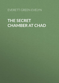 - The Secret Chamber at Chad