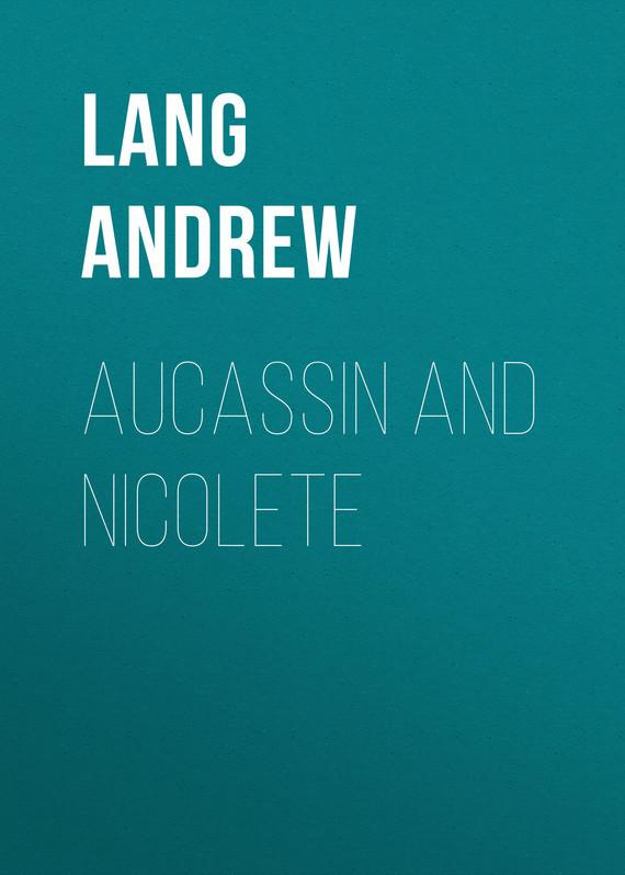 Lang Andrew Aucassin and Nicolete цена 2017