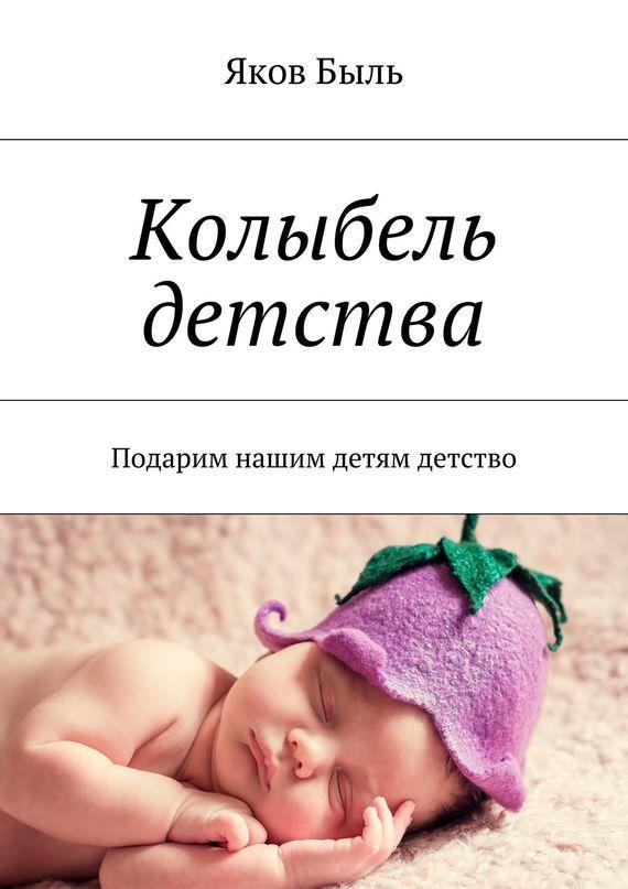 Алёна Писаренко Мечта внебесах
