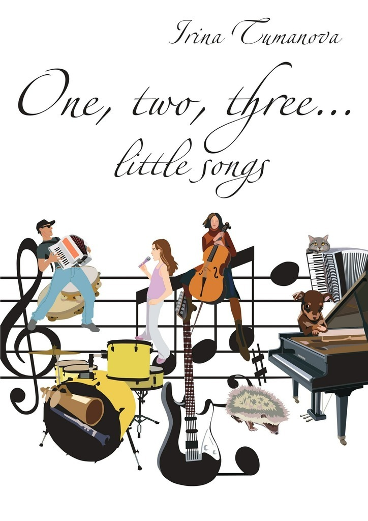 Irina Tumanova One, two, three… little songs ISBN: 9785447462437 02 champagne