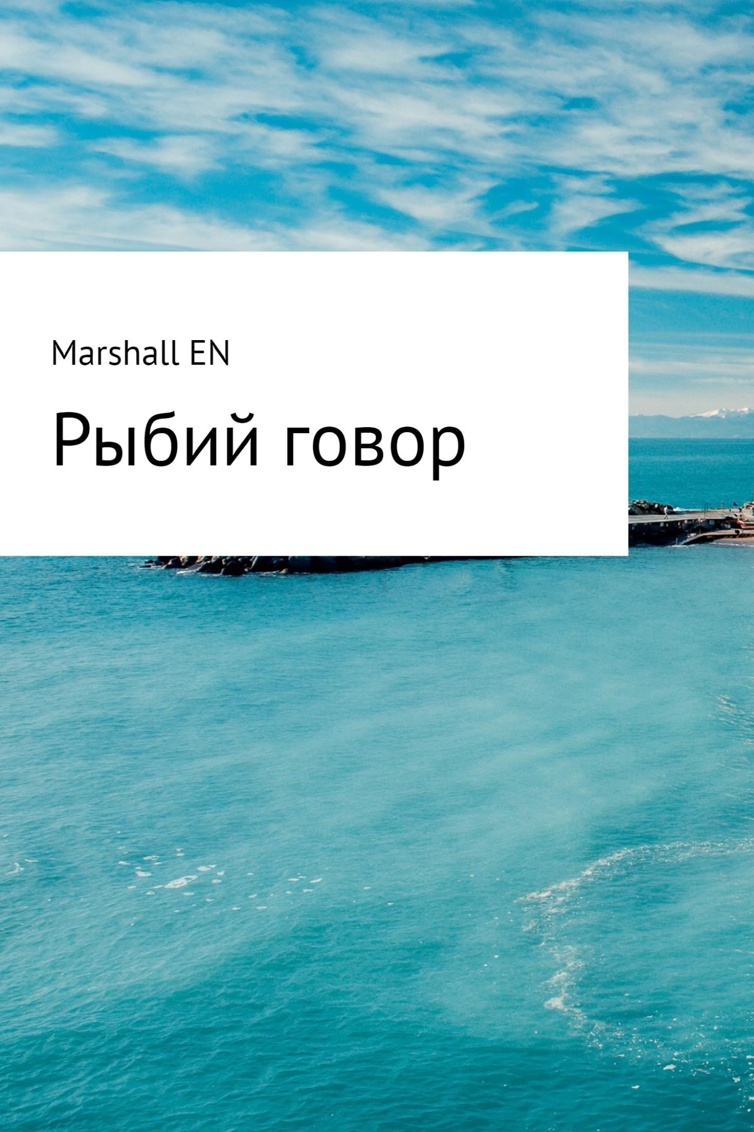 Этимад Платон Гасымов бесплатно