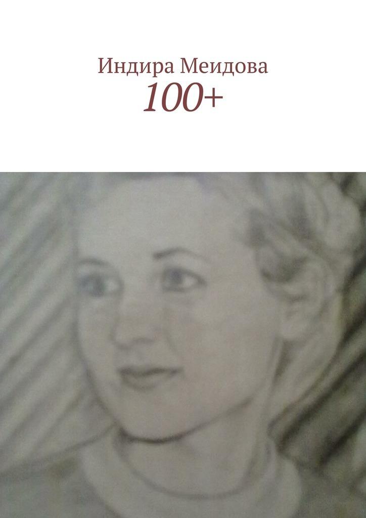 100+/