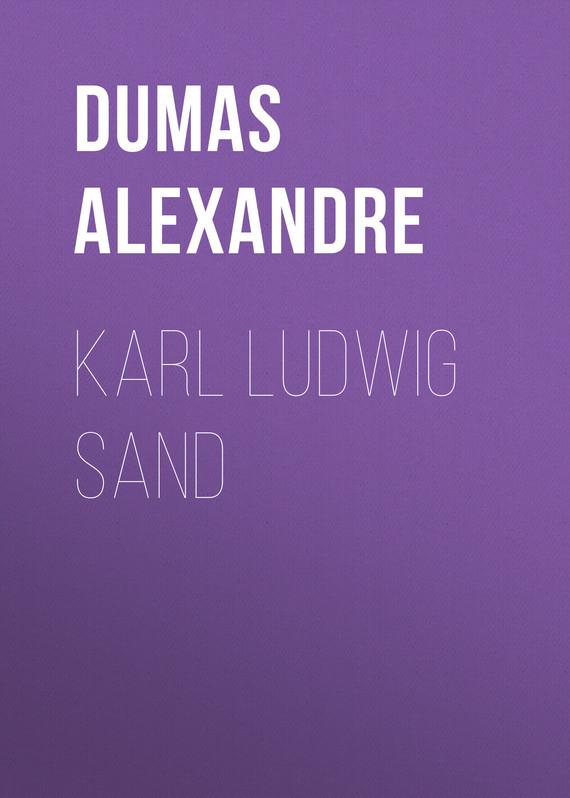 Александр Дюма Karl Ludwig Sand цена