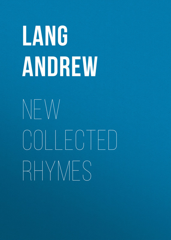 Lang Andrew New Collected Rhymes цена 2017