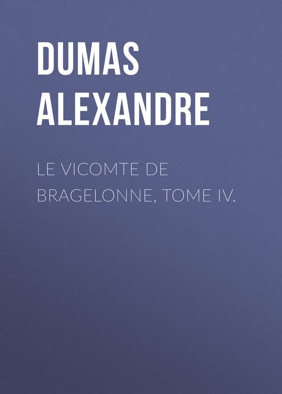 Александр Дюма Le vicomte de Bragelonne, Tome IV.