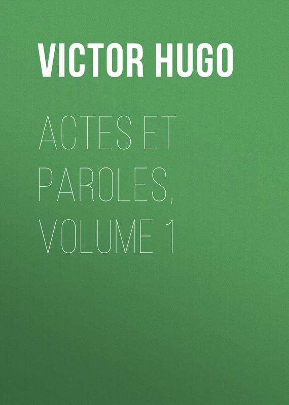 Виктор Мари Гюго Actes et Paroles, Volume 1