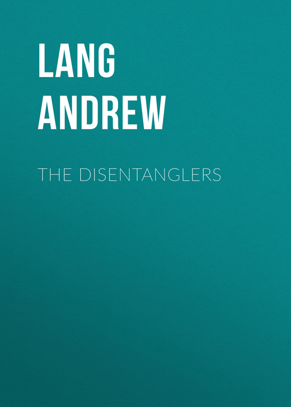 Lang Andrew The Disentanglers все цены