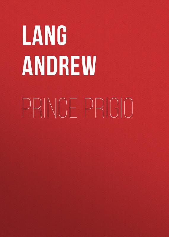 Lang Andrew Prince Prigio цена 2017
