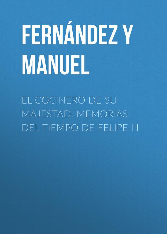 Fernández y González Manuel El cocinero de su majestad: Memorias del tiempo de Felipe III tiempo muerto