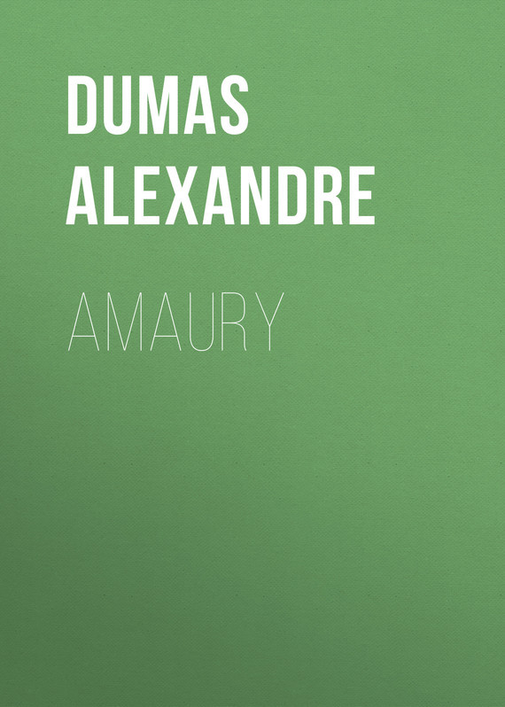 Александр Дюма Amaury цена