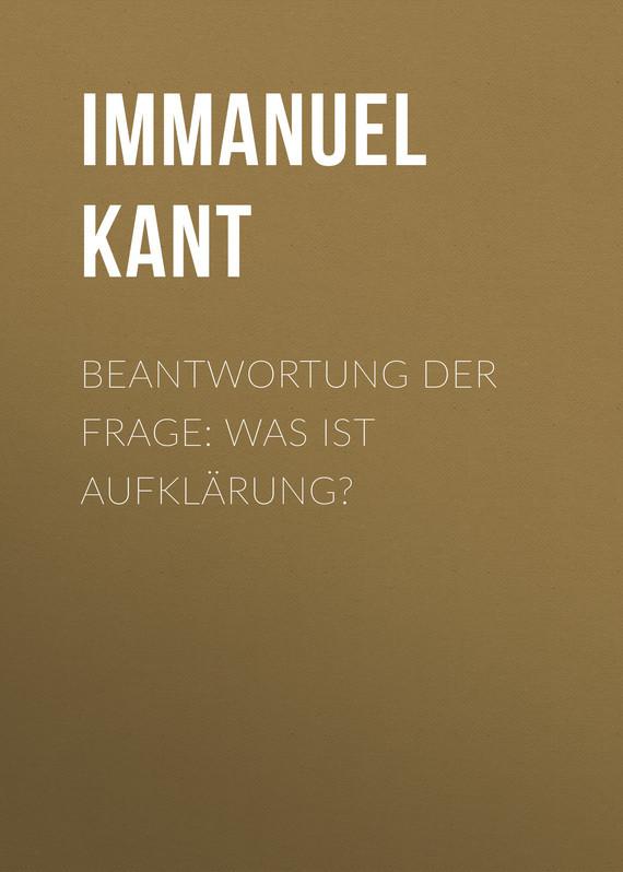 Immanuel Kant Beantwortung der Frage: Was ist Aufklärung? сапоги quelle der spur 1013540