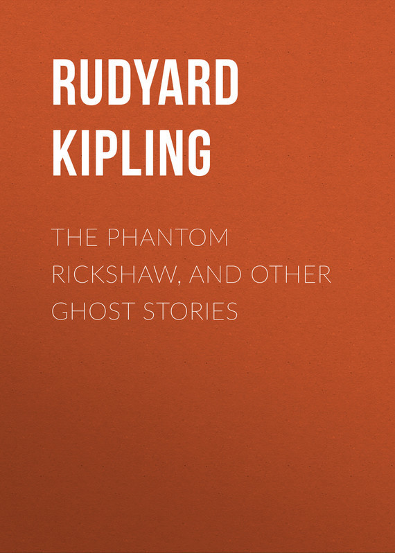 Редьярд Киплинг The Phantom Rickshaw, and Other Ghost Stories room 13 and other ghost stories
