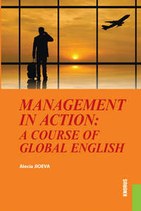 Алеся Джиоева - Management in Action: a course of Global English