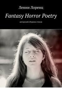 Ленни Лоренц - Fantasy Horror Poetry. Авторский сборник стихов
