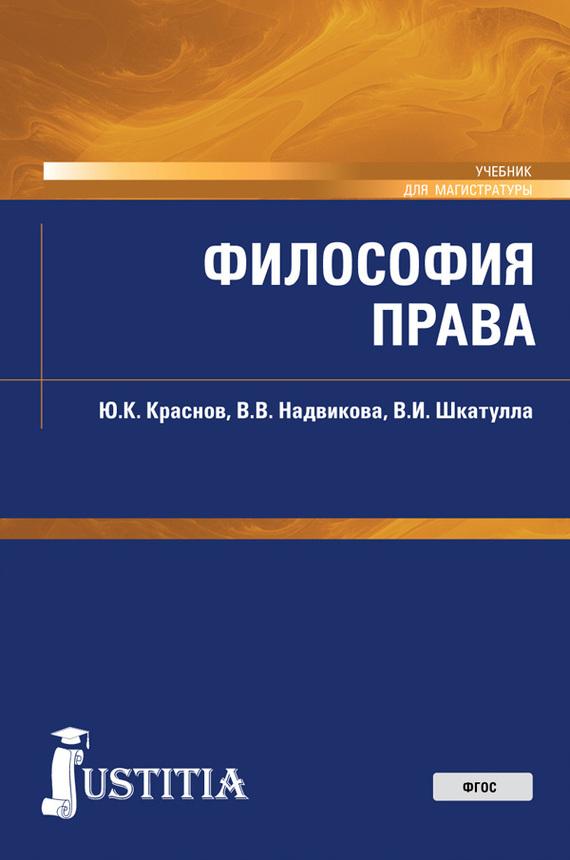 Книга притягивает взоры 29/90/65/29906573.bin.dir/29906573.cover.jpg обложка