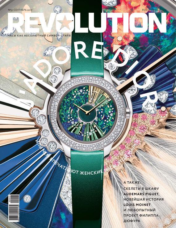 Отсутствует Журнал Revolution №51,сентябрь 2017 часы breguet