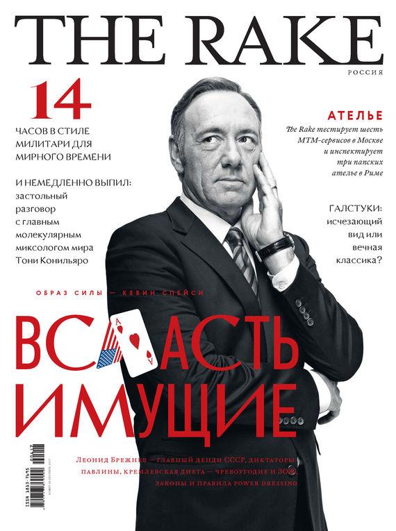 Отсутствует The Rake №4/2017 отсутствует евангелие на церковно славянском языке