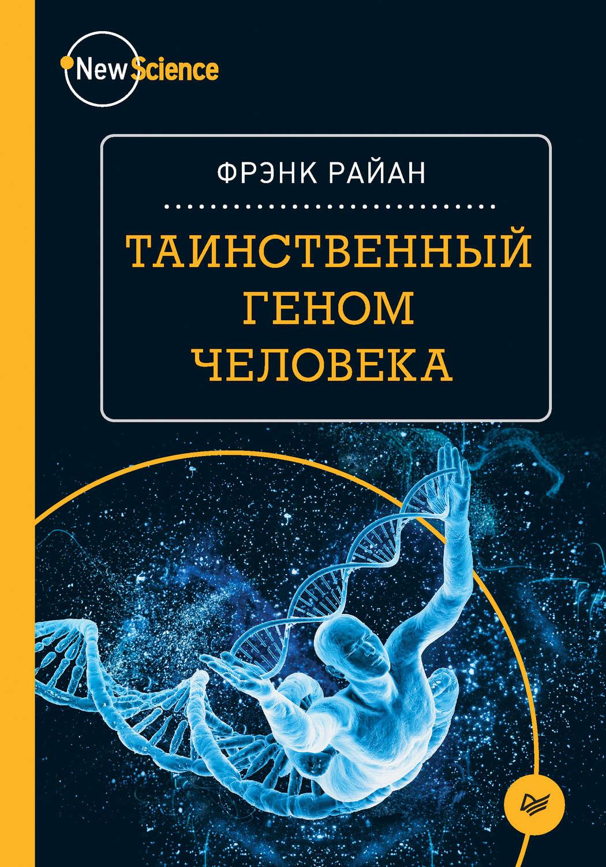 Дизайн человека книга скачать
