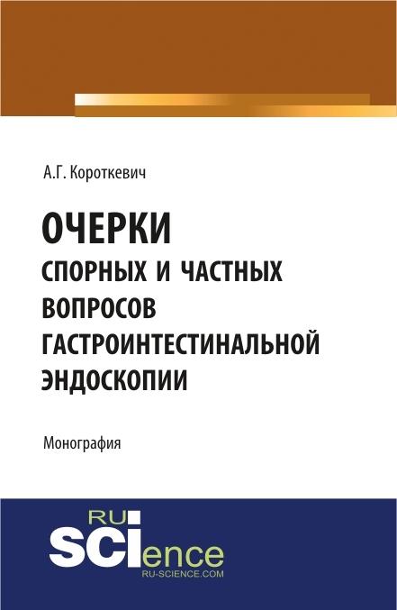 Алексей Короткевич бесплатно