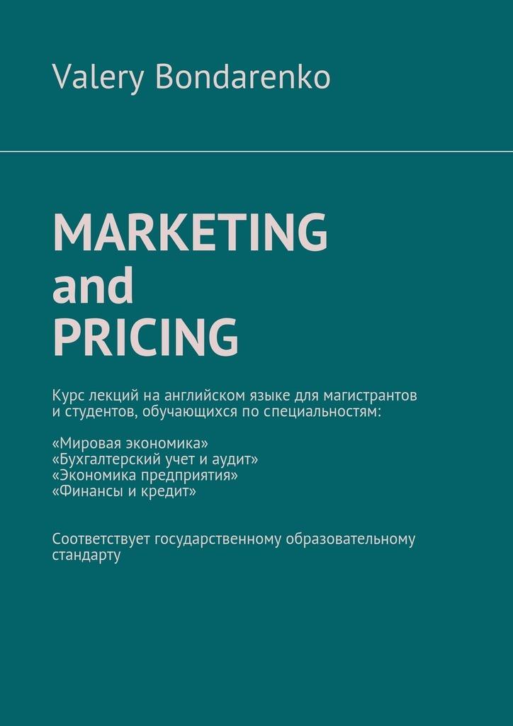 Valery Bondarenko Marketingand Pricing бумага для скрапбукинга двусторонняя prima marketing tineless