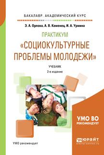 Александр Владленович Каменец бесплатно