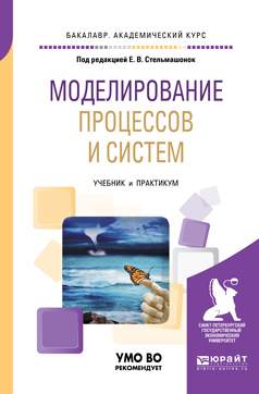 Светлана Анатольевна Соколовская бесплатно