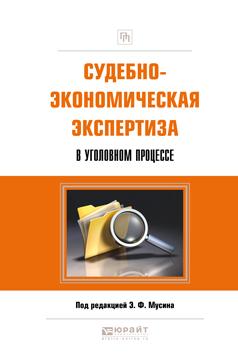 Павел Леонидович Чернов бесплатно