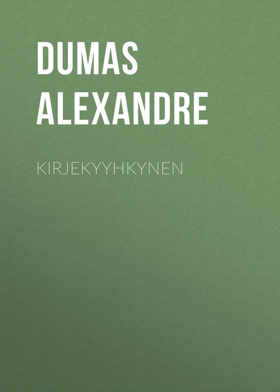 Александр Дюма Kirjekyyhkynen александр дюма urbain grandier