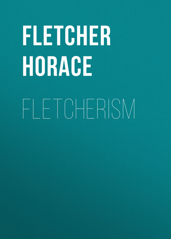 Fletcher Horace Fletcherism купить