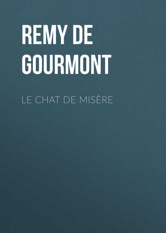 Remy de Gourmont Le chat de misère pr cd09 статуэтка кот грусть le chat domestique parastone