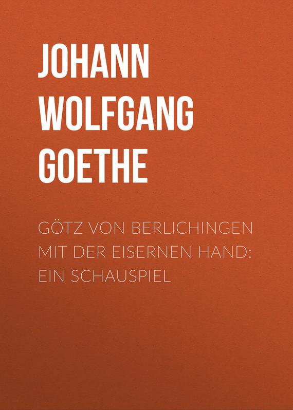 Иоганн Вольфганг фон Гёте Götz von Berlichingen mit der eisernen Hand: Ein Schauspiel дутики der spur der spur de034awkyw71