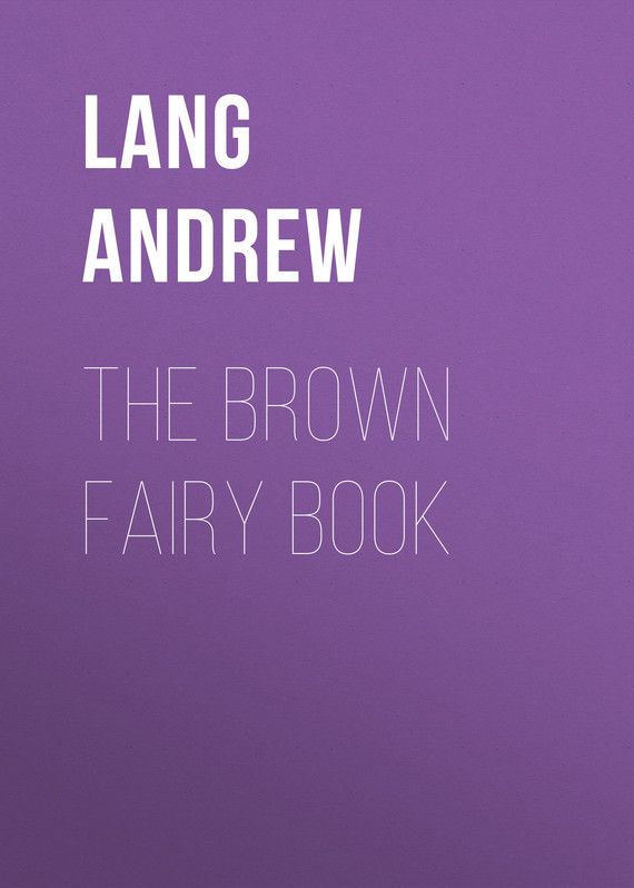 Lang Andrew The Brown Fairy Book цена 2017