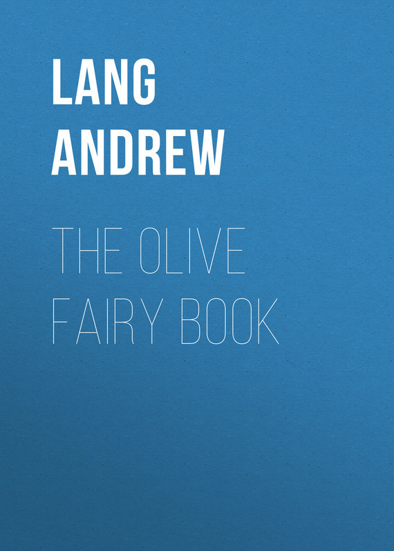 Lang Andrew The Olive Fairy Book цена 2017