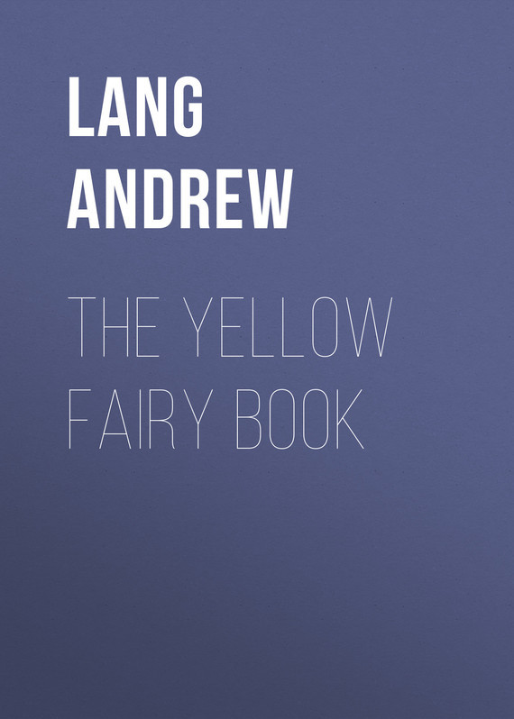 Lang Andrew The Yellow Fairy Book цена 2017