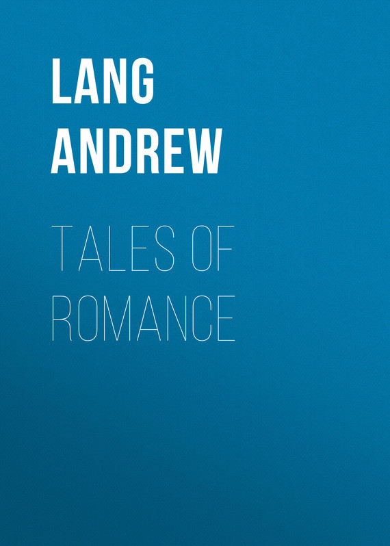 Lang Andrew Tales of Romance все цены
