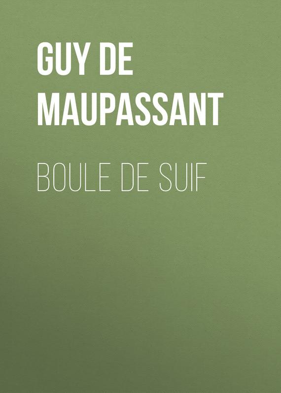 Ги де Мопассан Boule de Suif пышка boule de suif книга для чтения на французском языке неадаптированная