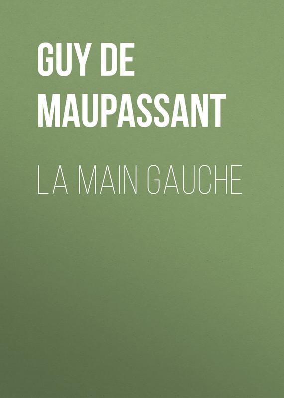 Ги де Мопассан La Main Gauche жизнь мопассан ги де