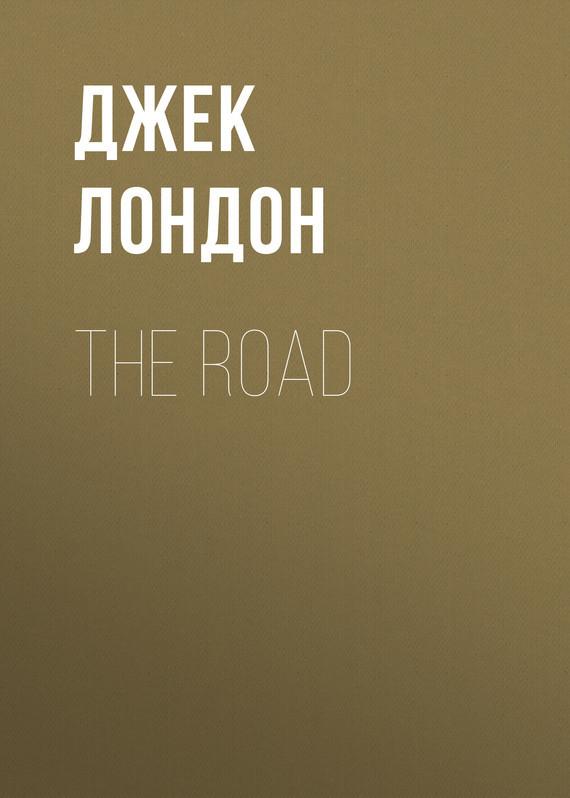 Джек Лондон The Road джек лондон the scarlet plague