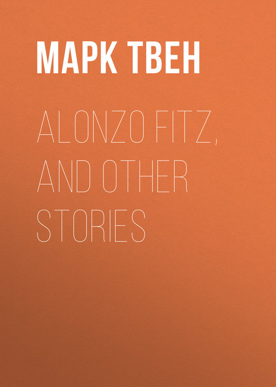 Марк Твен Alonzo Fitz, and Other Stories vitaly mushkin erotic stories top ten