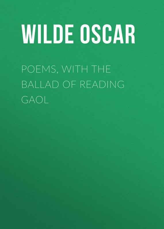 Оскар Уайльд Poems, with The Ballad of Reading Gaol ballad