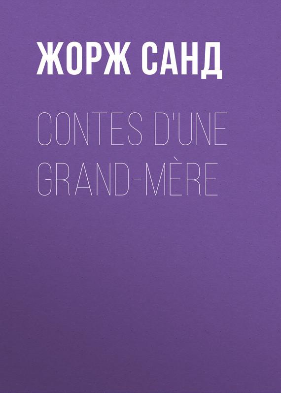 Contes d