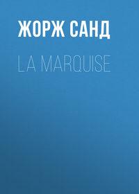- La Marquise