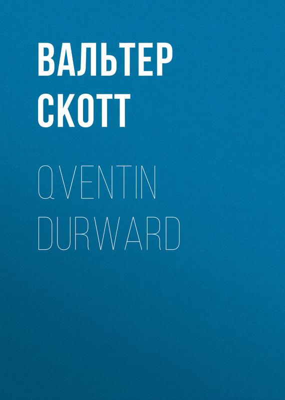 Qventin Durward