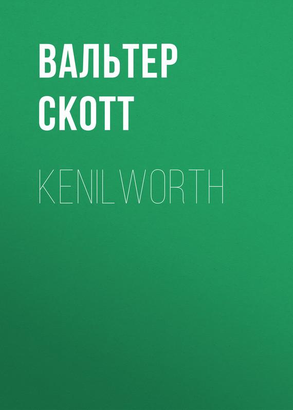 Kenilworth/