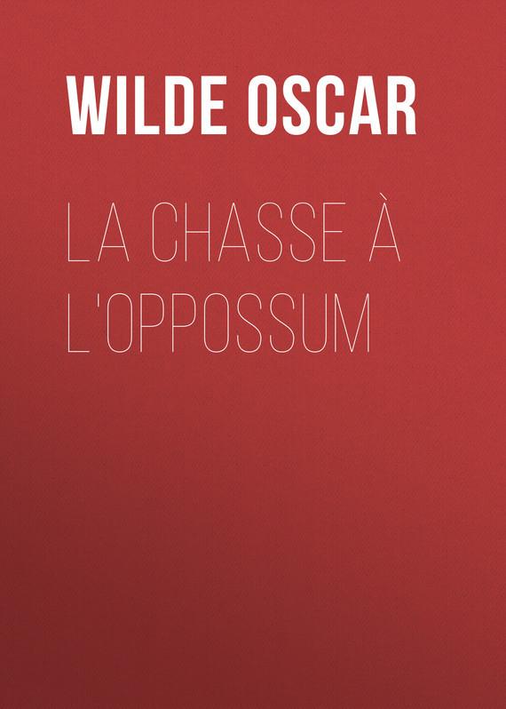 La chasse ? l'oppossum