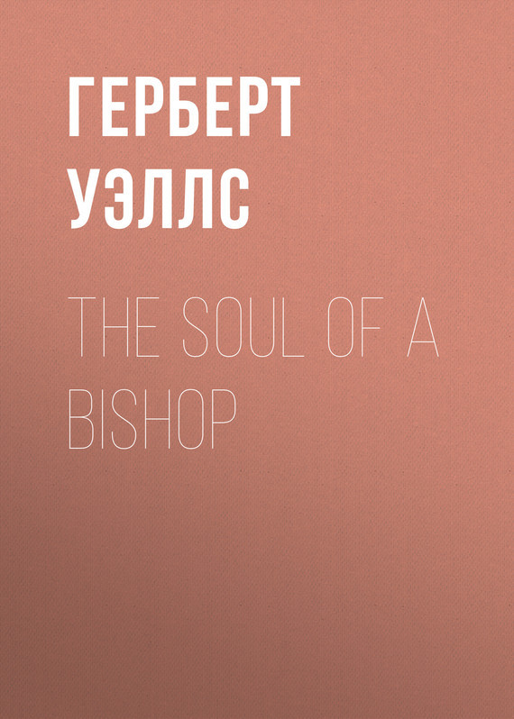 Герберт Уэллс The Soul of a Bishop bowen m the bishop of hell
