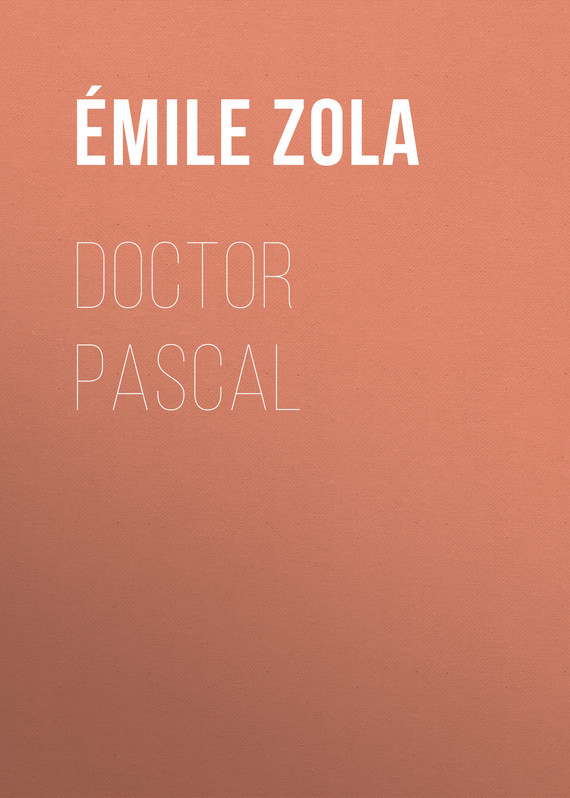 Эмиль Золя Doctor Pascal